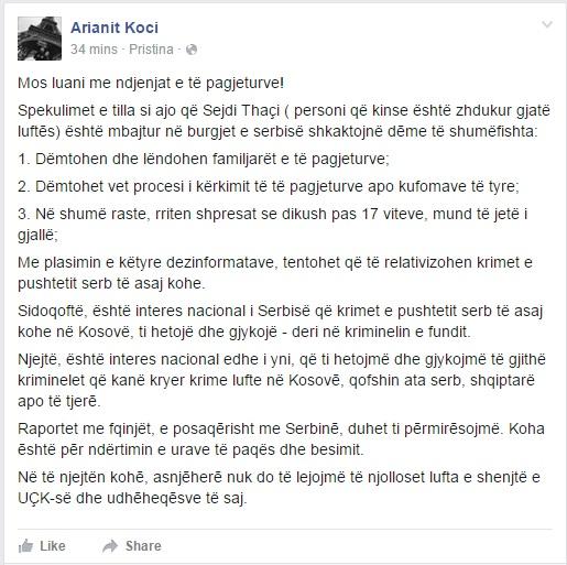 Arianit Koci