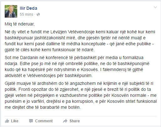 Ilir Deda
