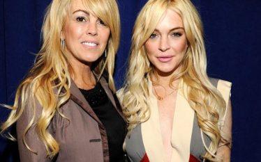 Zbulohet një foto e Lindsay Lohan me kuran në dorë…