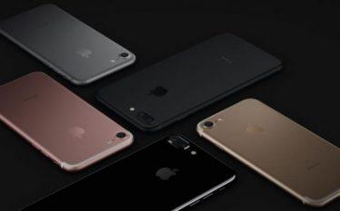 Një ndryshim i mirëpritur po vjen në iPhone