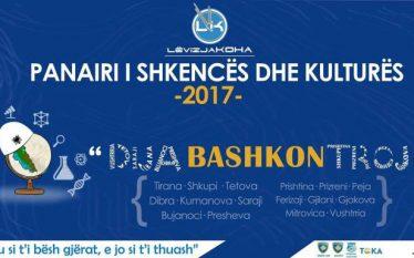 Lëvizja Koha organizon Panairin e Shkencës dhe Kulturës 2017