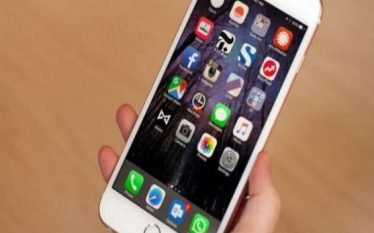 Një metode e re për karikimin e celularëve!
