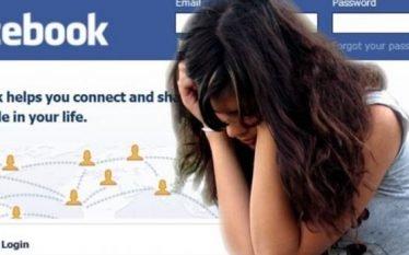 """Njerëzit inteligjentë janë më xhelozë për shkak të """"Facebookut"""""""