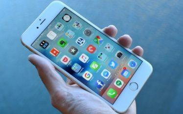 A e di se nga çfarë përbëhet telefoni yt celular?