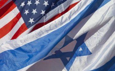 Izraeli ndryshon mënyrën e ndarjes së informacioneve me SHBA'në