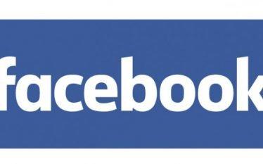 Facebook prezanton aplikacionin e ri për biznes