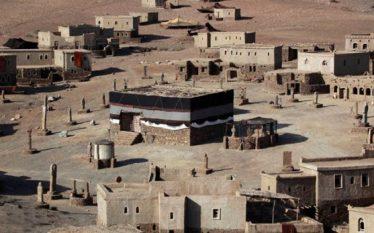 Kështu dukej Meka në kohën e profetit Muhamed