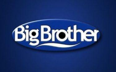 Menjëherë pas finales së Big Brother çifti shpall ndarjen!
