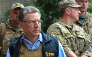 Uashingtoni po shqyrton dërgimin e armëve në Ukrainë