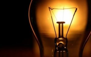 Çudia: Lokali i djegur nga energjia faturohet tre muaj dhe…