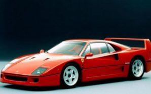 Ferrari F40 mbush 30 vjeç (Foto)