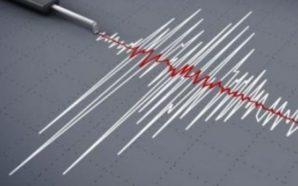 Tërmet në Prishtinë, epiqendra ishte në Mal të Zi