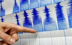 Tërmet me magnitudë 6.5 ballë