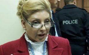 Ish Prokurorja e EULEX-it, Marie Bamieh, hetohet për keprdorim detyre
