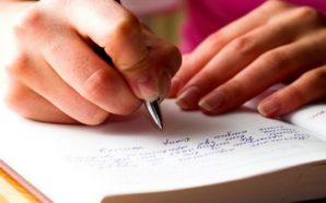 15 thënie me shumë frymëzim, që cdo grua nuk duhet…