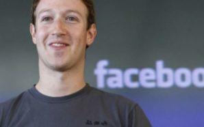 Facebook së shpejti do t'i detektojë personat që kanë tendenca…