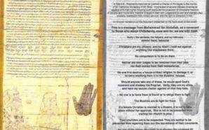 Letra e Profetit Muhamed a.s që vlen deri në ditën…